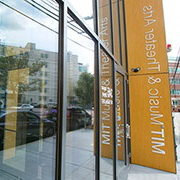Entrance to W97 MIT 该ater Building